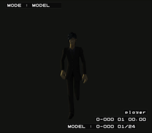 SMT-DS1-Kyouji1-Unused-Animation-01.png
