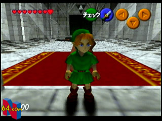 OoT-Child Temple of Time IGN.jpg