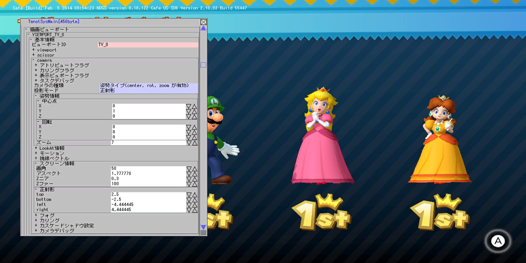Mario-Party-10-Debug-Screen-2.png