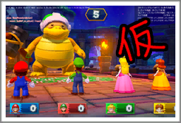 Mario-Party-10-Minigame-Placeholder-1.png