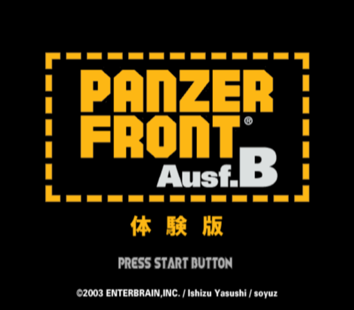 Panzer Front Ausf B Proto Title.png