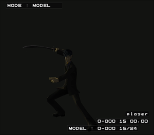 SMT-DS1-Kyouji1-Unused-Animation-15.png