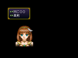Angelique Tenkuu no Requiem Debug Face.png