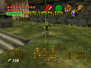 OoT-Demo Camera Settings.png