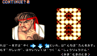 street fighter 2 vs screen