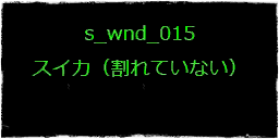 SMT4A-Placeholder-Window-015.png