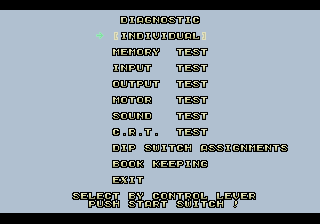 Space Harrier 32X Diagnostic Mode.png