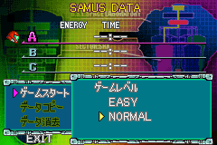 Metroid Fusion-Difficulty.PNG
