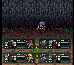 Estpolis Denki II prototype unfinished boss battle.png