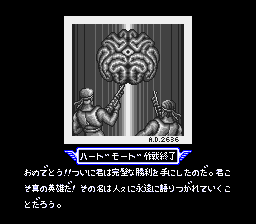 Contra Spirits image-4.png