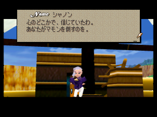 Quest-64-Japanese-Ending-41.png