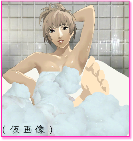 Catherine-Cell-Image-5-Early.png