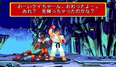 Marvel Super Heroes vs  Street Fighter (Arcade) - The