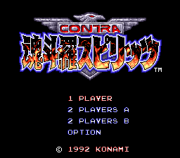 Contra Spirits title.png