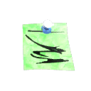 Lbp2final note icon.png