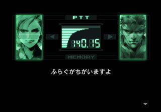 MGS1 Meryl over flag.png