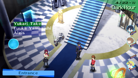 Persona 3 Portable - The Cutting Room Floor