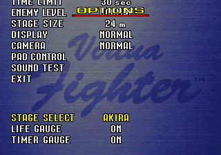 Virtua Fighter 32X Extra Options.png