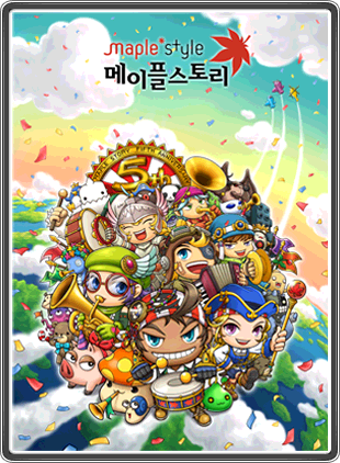 Maplestory - KMS 5th Anniversary Poster.png