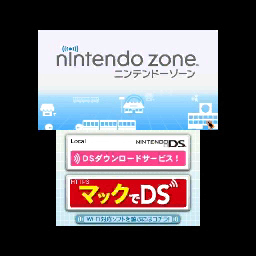 Nintendo Zone (Nintendo 3DS) - The Cutting Room Floor