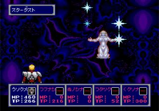 Phantasy Star 4 World Map.Phantasy Star Iv The End Of The Millennium The Cutting Room Floor
