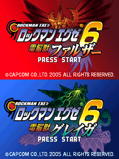 Rockman EXE 6 Title Screen.png