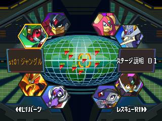 megaman battle network 4.5 english rom