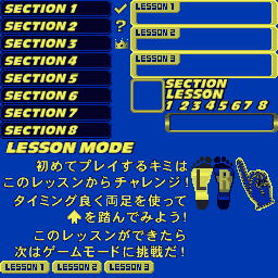 Dance Dance Revolution (PC) PS1 Lesson Mode.png