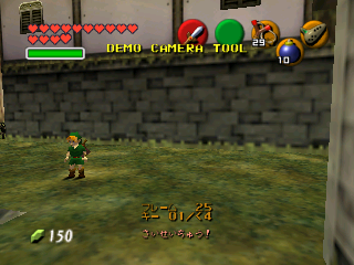 OoT-Demo Camera Playback Mode.png