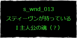 SMT4A-Placeholder-Window-013.png