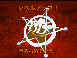 BlastCorps-NBCJ-PromoText.png