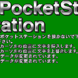 DSeuromixPS-pocketstation4.png