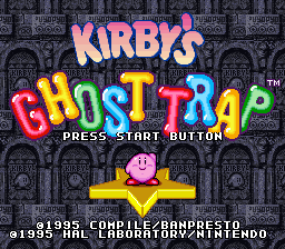 Kirby's Ghost Trap E Title Screen.png