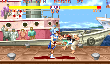 Room Street Fighter