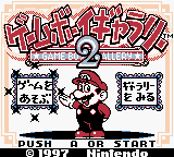 Game Boy Gallery 2 J SGB Title.png