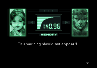 MGS1 MeiLing Unused Codec.png