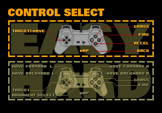 Panzer Front Demo Control Select.png
