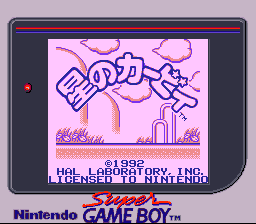 Hoshi no Kirby SGB Palette Title.png