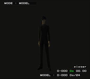 SMT-DS1-Kyouji1-Unused-Animation-0a.png