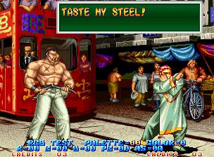 Art Of Fighting 2 Arcade The Cutting Room Floor
