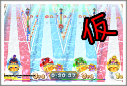 Mario-Party-10-Minigame-Placeholder-3.png