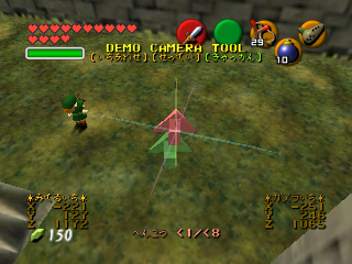 OoT-Demo Camera Object.png