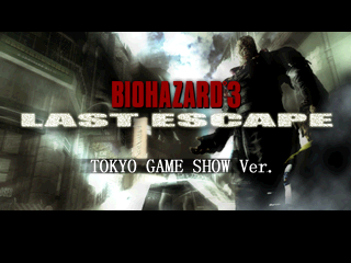 RE3 - TGS Title.png