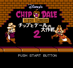 Chip&Dale 2 Japanese Title Screen.png