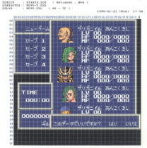 Ffiv 25thguide mockups1.png