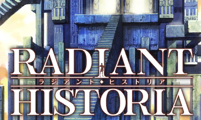 Radiant-Historia-Perfect-Chronology-Test-Titlescreen.png