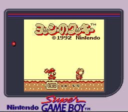 Yoshi no Cookie SGB Palette Title.png