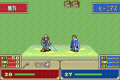 Fire Emblem - The Sacred Stones proto Bonewalker Battle.png