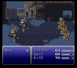 FF6 Battle Screen JP.png