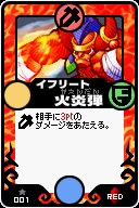Final Fantasy Fables Chocobo Tales-JPN Card.png
